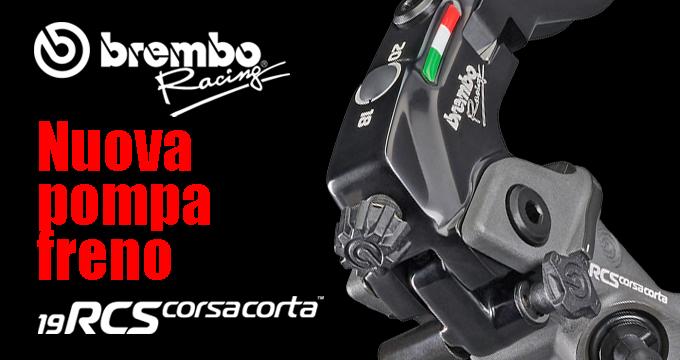 Brembo RCS Corsa CORTA