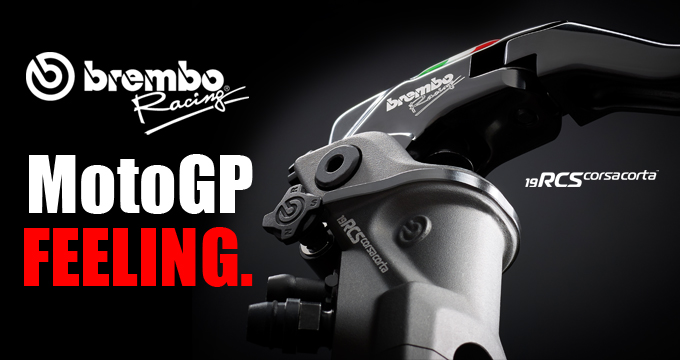 RCS Corsa Corta: MotoGP Feeling!