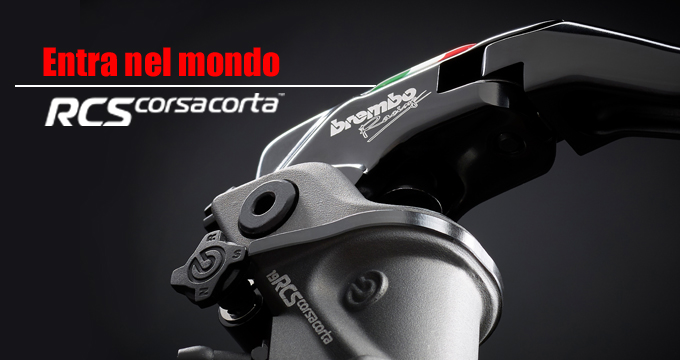Moto.it e Superbike Italia analizzano a fondo la RCS Corsa Corta.