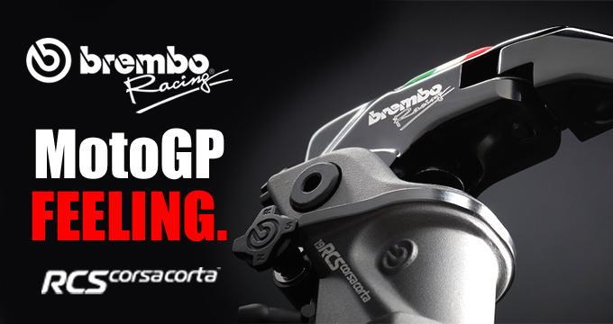 In MotoGp i piloti scelgono la corsa a vuoto: con la Corsa Corta puoi farlo anche tu.