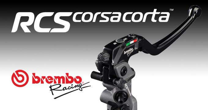 Pompa freno Brembo Rcs Corsa Corta: sensazioni da MotoGP!