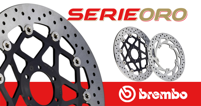 Dischi Serie Oro: tecnologia e materiali innovativi per assicurarti la qualità Brembo.