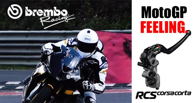 Vuoi sensazioni da MotoGP? Prova la pompa freno Brembo Rcs Corsa Corta!