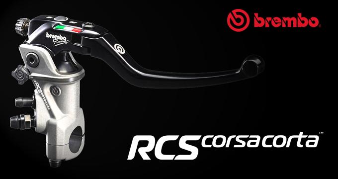 Regalati sensazioni da MotoGP con la pompa freno Brembo Rcs Corsa Corta!