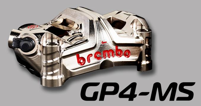 In pista come in strada scegli le pinze Brembo: 100% Racing!