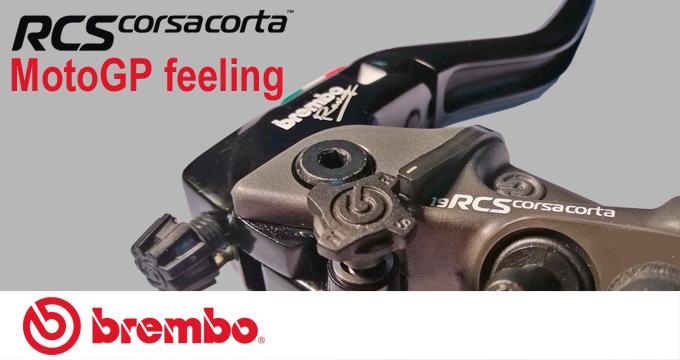 Brembo RCS Corsa Corta: personalizzazioni da MotoGP!