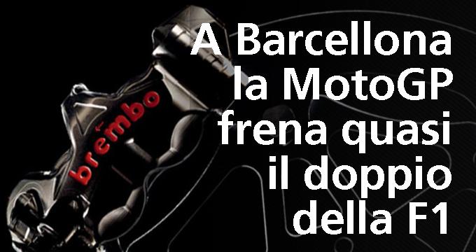 Le frenate della MotoGP e l'impianto della MOTOE.
