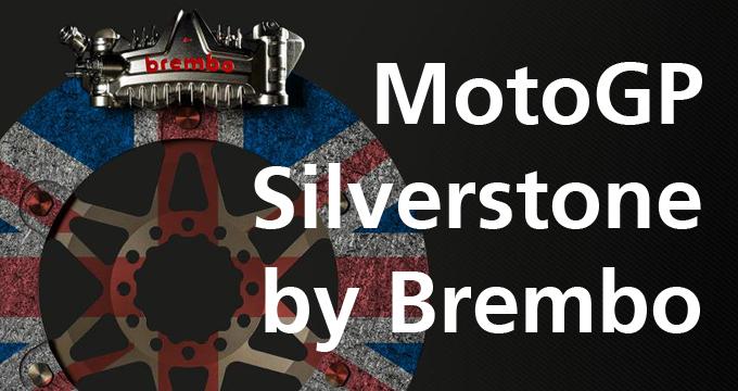 Poca forza ma tanta sensibilità in frenata nel GP Gran Bretagna alla soperta del fluido freno.