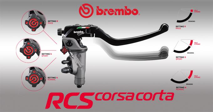 Pompa freno Brembo RCS Corsa Corta: personalizzazioni da MotoGP.